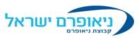ניאופארם ישראל
