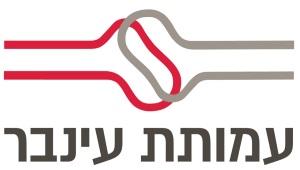 עמותת עינבר