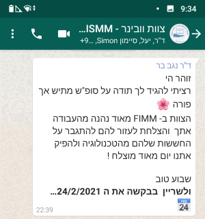 עדות לקוח FIMM
